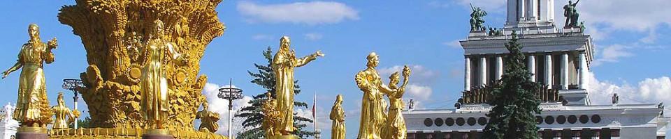 ВОИНР Москва Россия